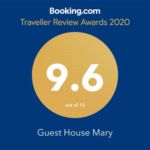 Guest House Mary,