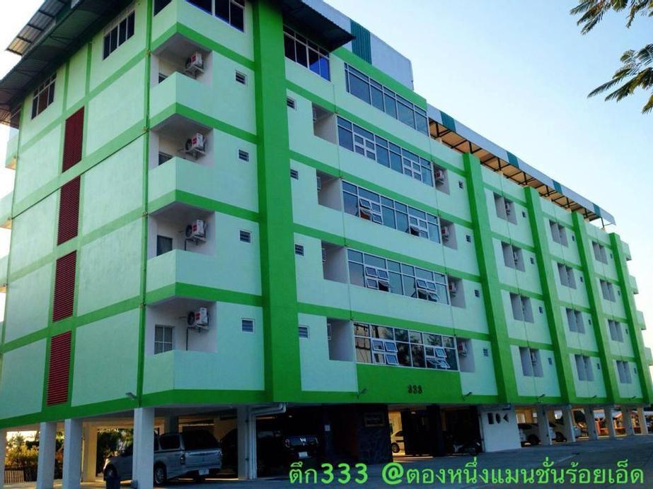 111 Mansion Roiet, Muang Roi Et