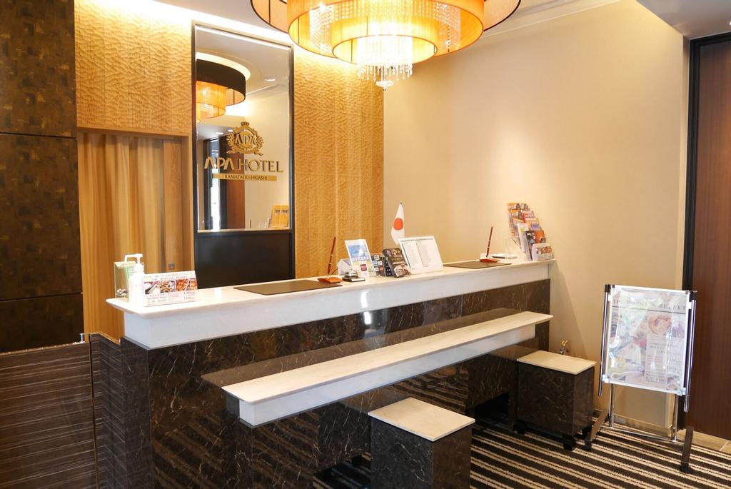 APA Hotel Kamataeki-Higashi, Ōta