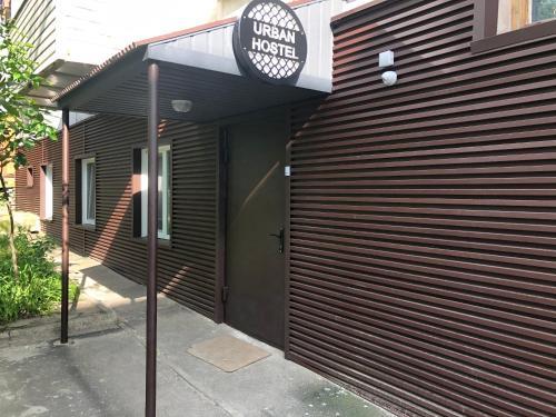 Urban hostel, Sieverodonets'ka