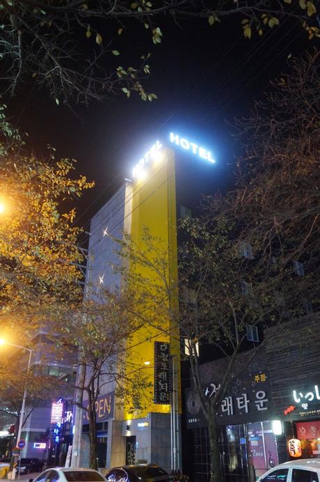 Design Hotel XYM, Jung