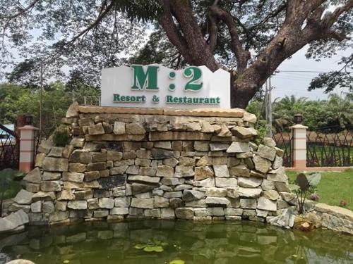 M:2 Resort Hotel, Thaton