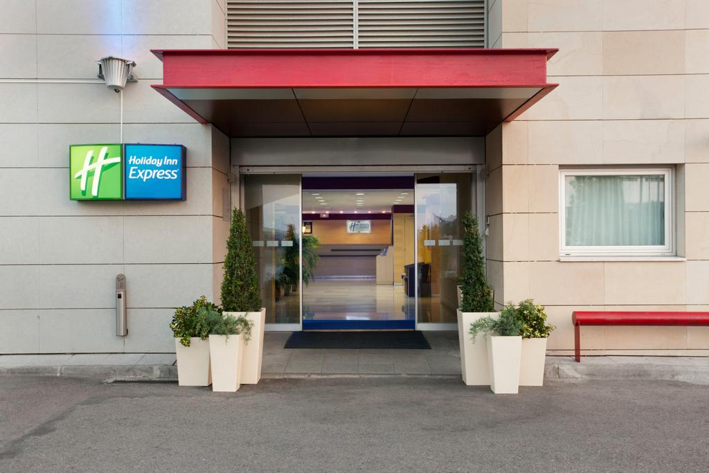 Holiday Inn Express Madrid-Alcorcón, Madrid