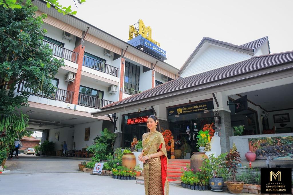 Mammoth Resort, Muang Khon Kaen