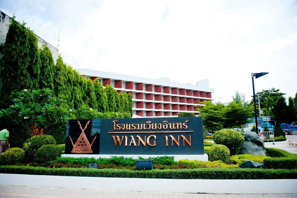 Wiang Inn Hotel Chiang Rai, Muang Chiang Rai
