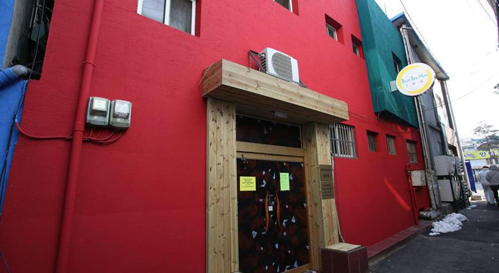 Dongdaemun Inn Guest House – Hostel, Jongro