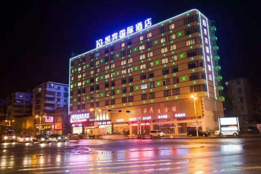 Kai Bin International Hotel, Jingdezhen
