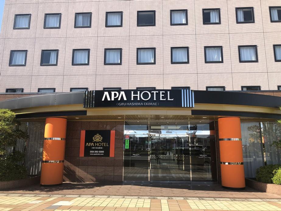 Apa Hotel Gifu-Hashima-Ekimae, Hashima