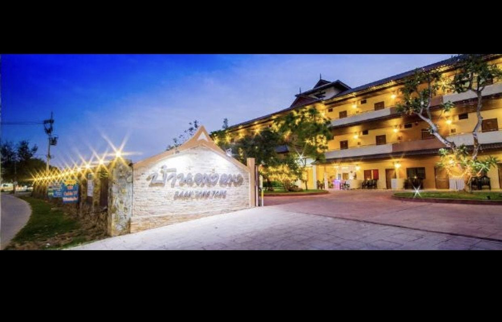 Baan Tong Tong Pattaya Resort, Bang Lamung