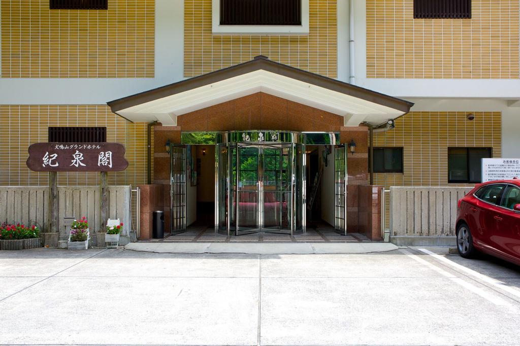 Inunakisan Grand Hotel Kisenkaku, Izumisano