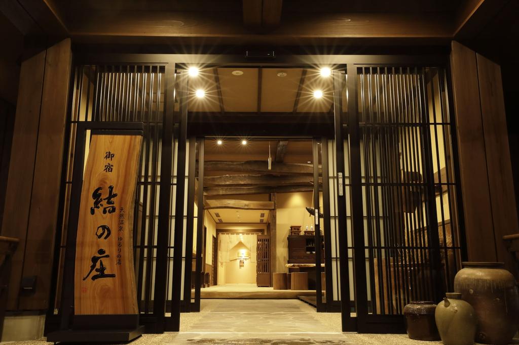 Shirakawago Onyado Yuinosho, Shirakawa Village