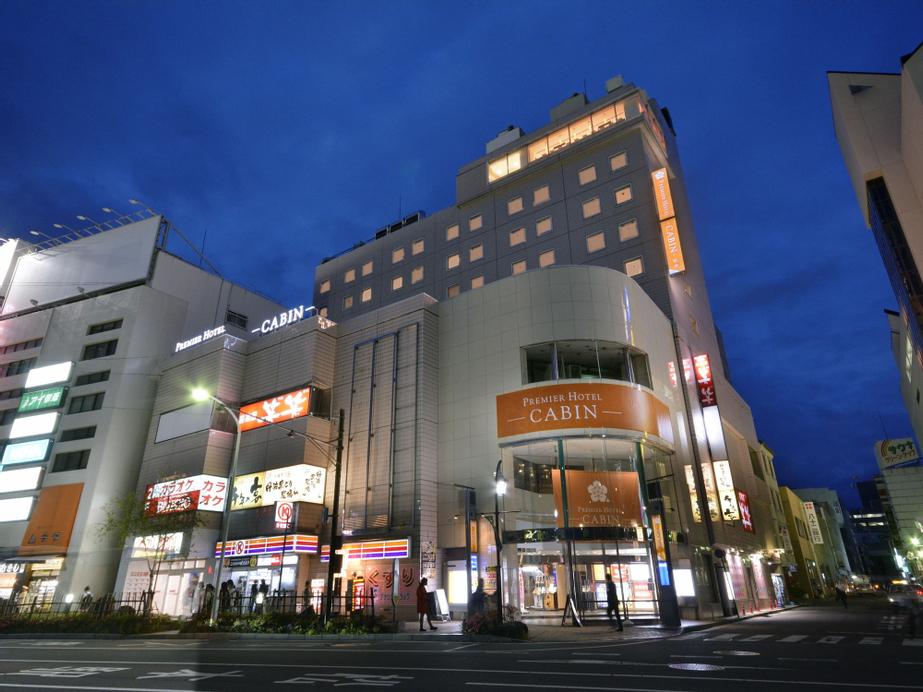 Premier Hotel-CABIN-Matsumoto, Matsumoto