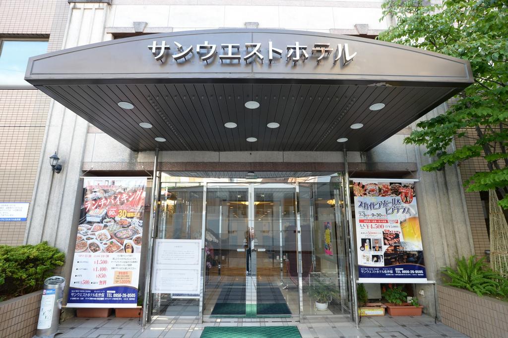 Sunwest Hotel Sasebo (Hotel Sunroute Sasebo), Sasebo