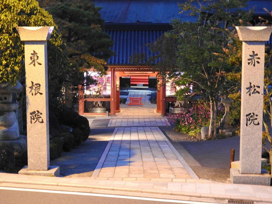 KOYASAN SEKISHOIN, Kōya