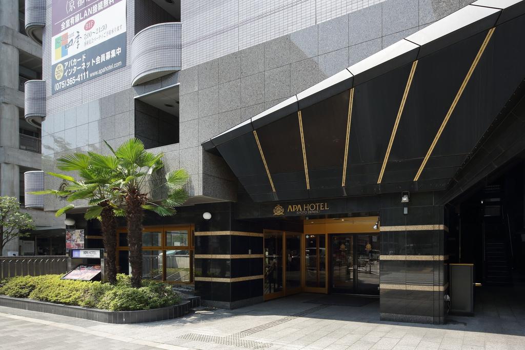 APA HOTEL KYOTO-EKIMAE, Kyoto