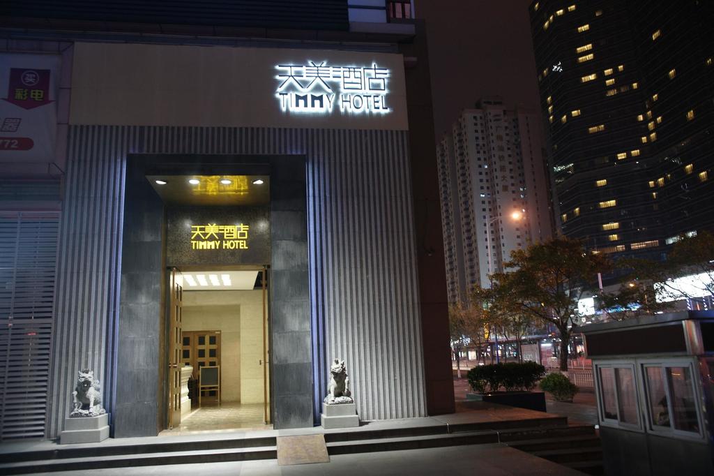 Timmy Hotel, Guangzhou