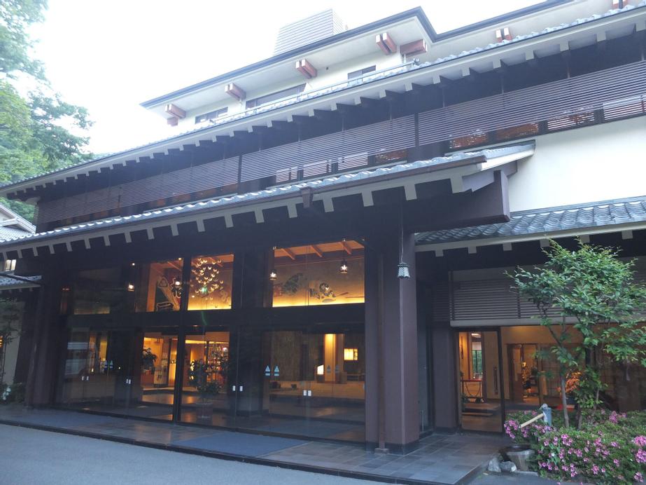 Kashiwaya, Nikkō