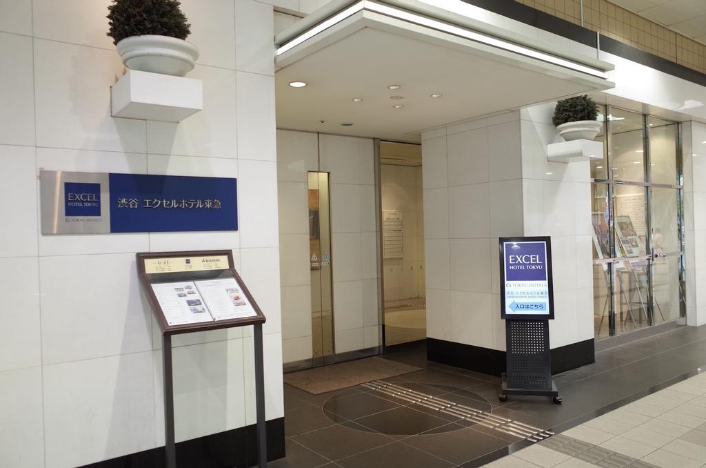 Shibuya Excel Hotel Tokyu, Shibuya