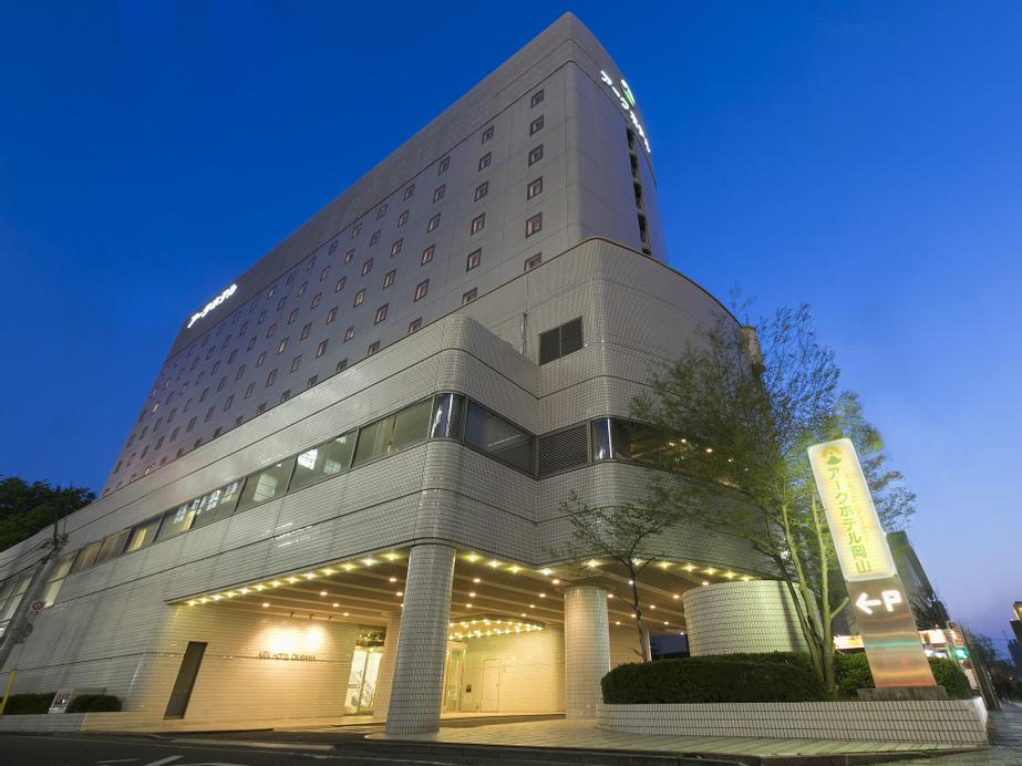 Ark Hotel Okayama - ROUTE-INN HOTELS -, Okayama