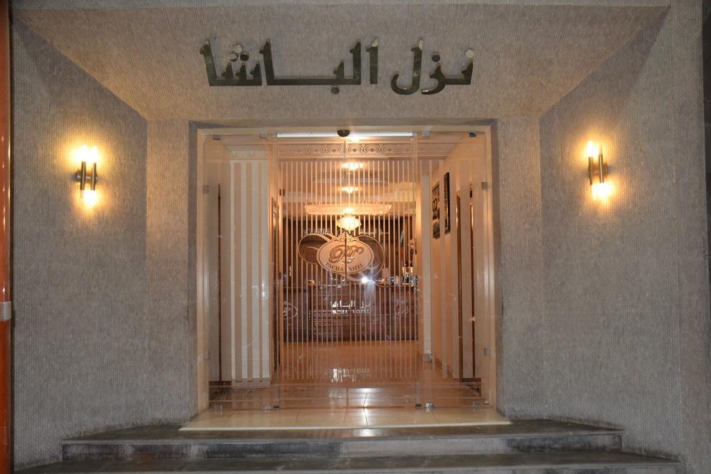 Pacha Hotel, Sfax Médina