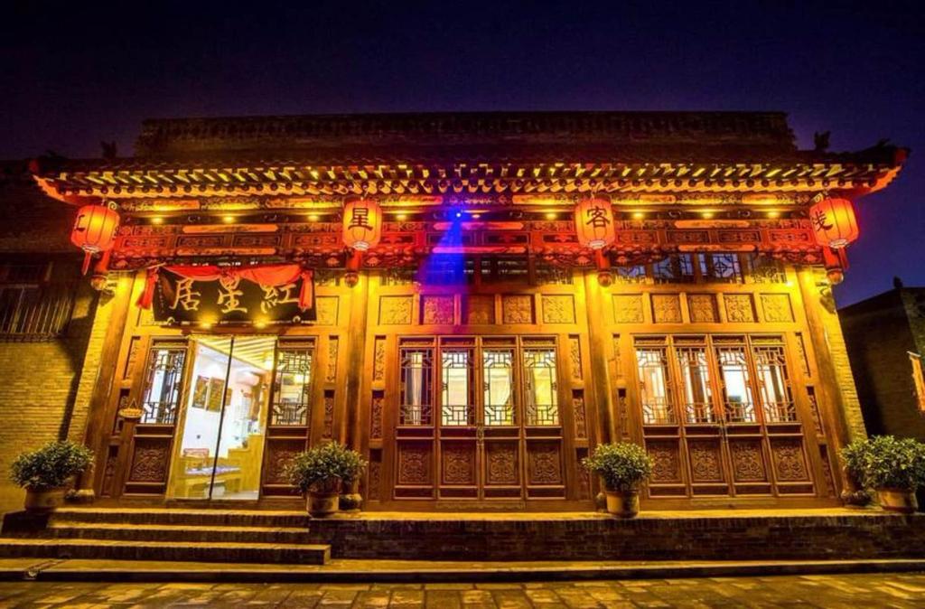 Hongxingju Inn, Jinzhong