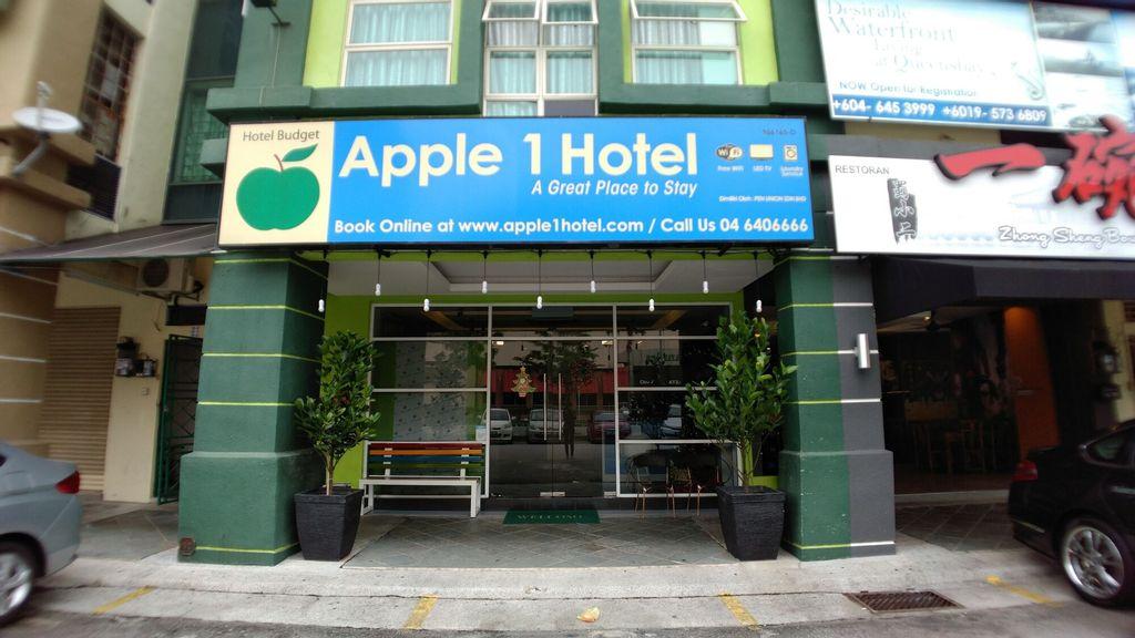 Apple 1 Hotel Queensbay, Barat Daya