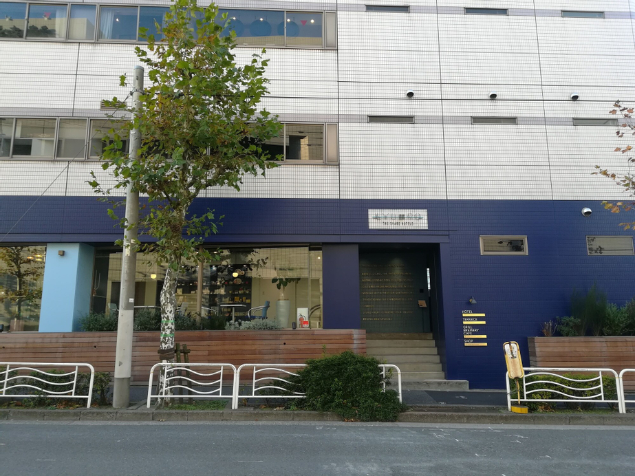 THE SHARE HOTELS LYURO - Hostel, Chūō