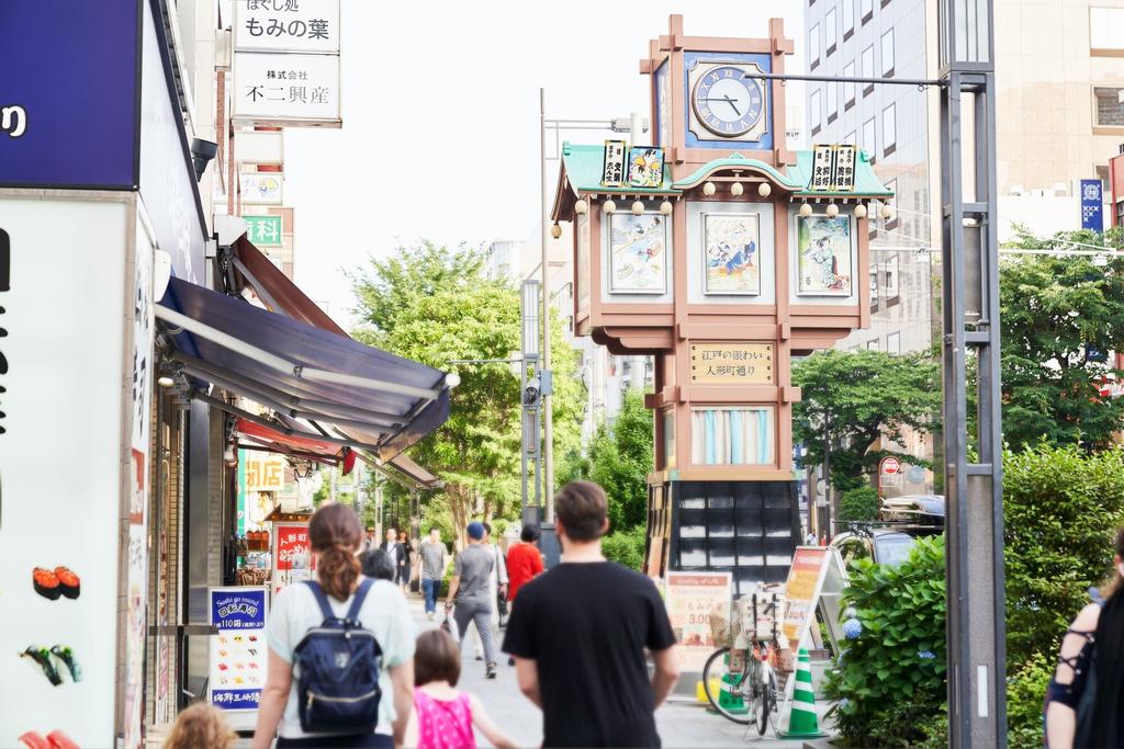 MIMARU TOKYO NIHOMBASHI SUITENGUMAE, Chūō