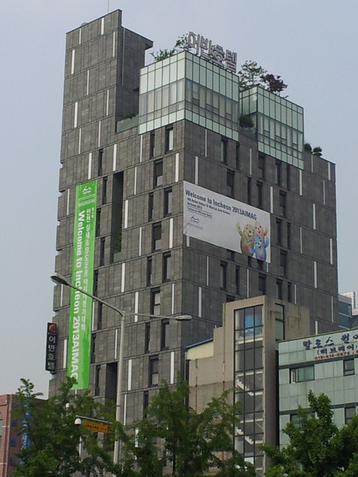 Urban Boutique Hotel, Anyang
