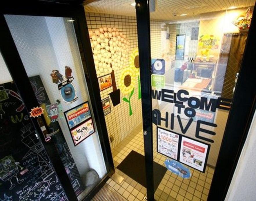Osaka Guesthouse HIVE - Hostel, Osaka