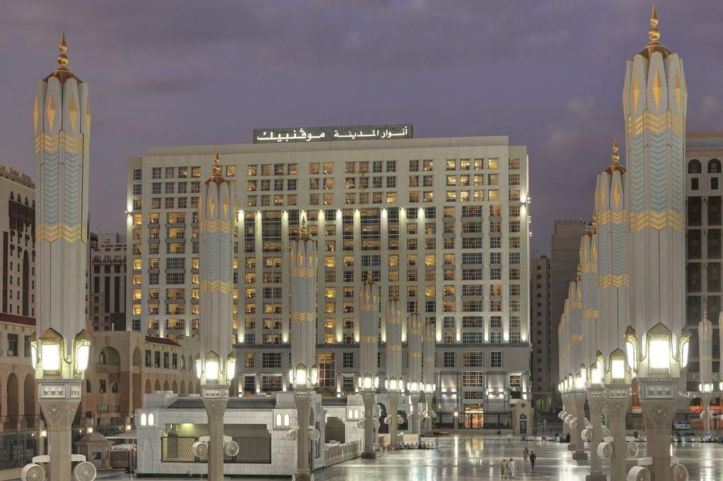 Anwar Al Madinah Movenpick Hotel,