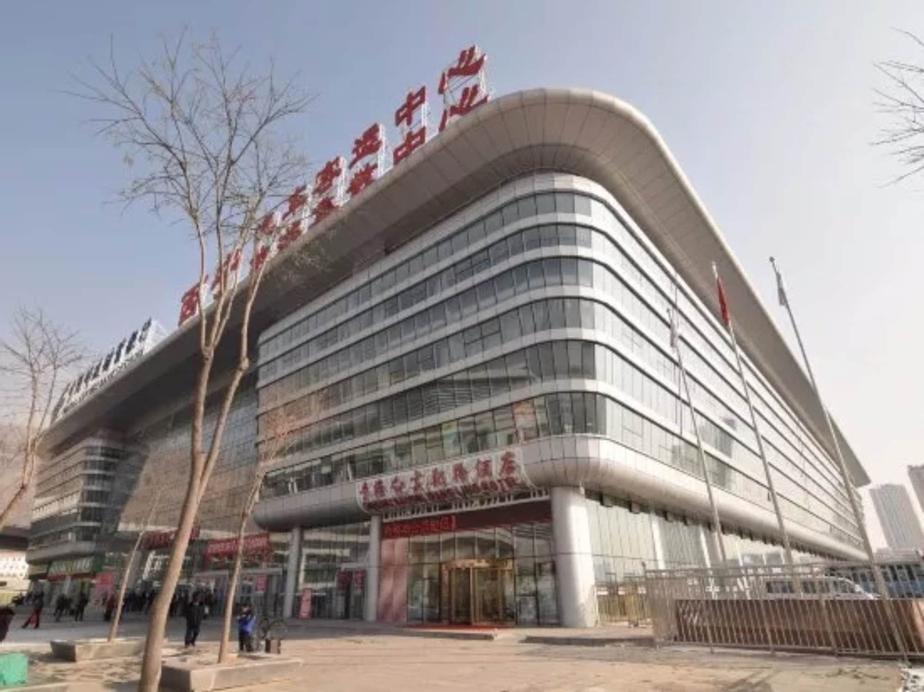 Qinghai Baiyun Xiangling Hotel, Xining