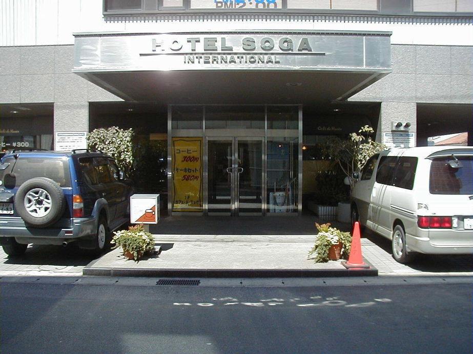 Hotel Soga International, Chiba