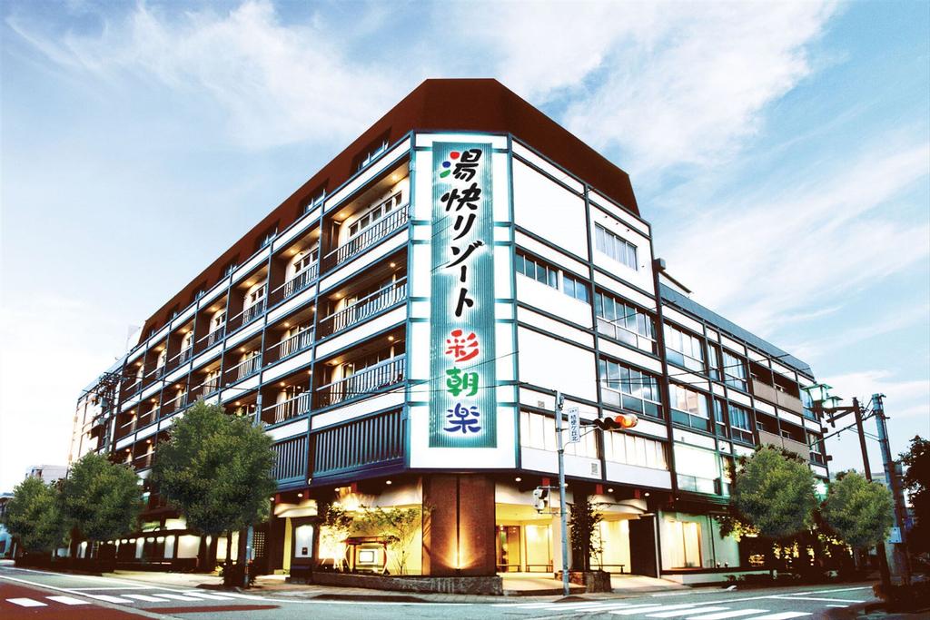 Yukai Resort Saichoraku, Kaga