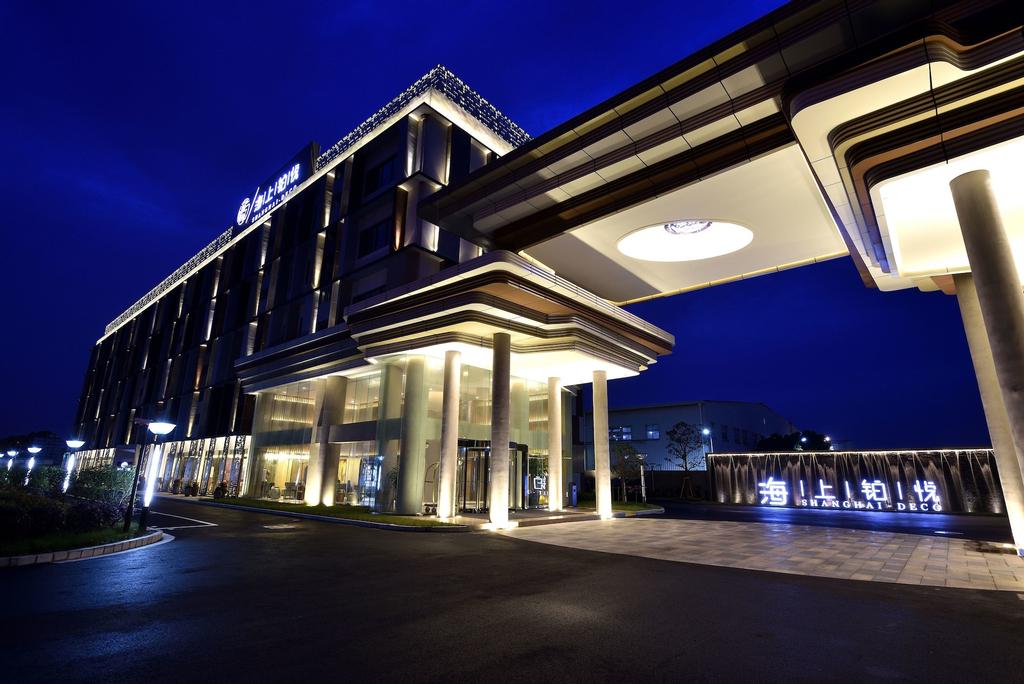 Shanghai-Deco Hotel(Pudong Airport/Disney /Free Trade Zone Area), Shanghai