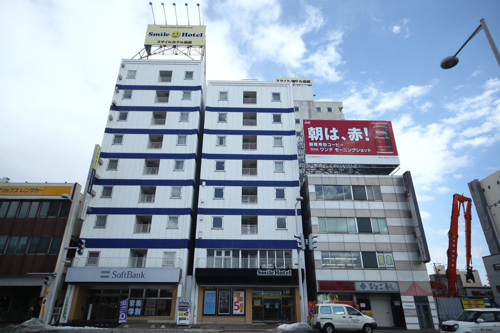 Smile Hotel Hakodate, Hakodate