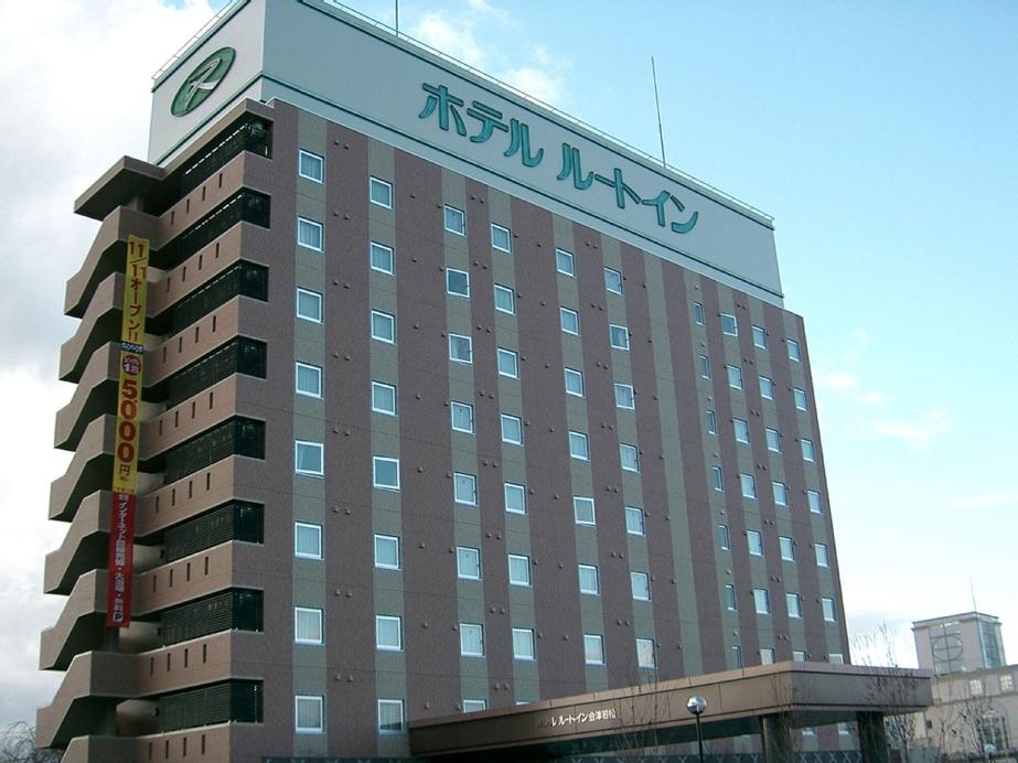 Hotel Route-Inn Aizuwakamatsu, Aizuwakamatsu