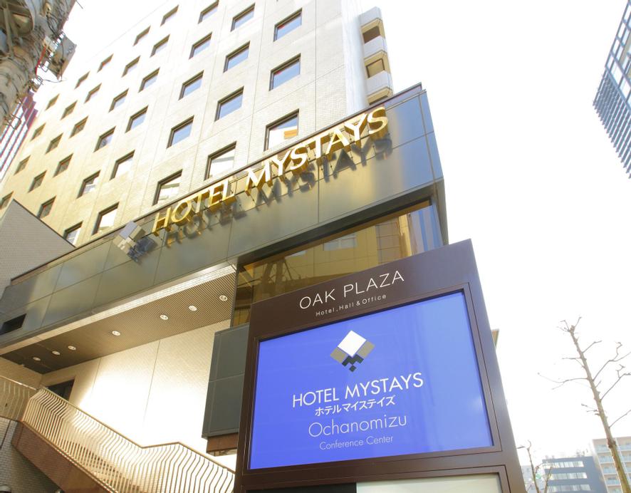 Hotel MyStays Ochanomizu Conference Center, Bunkyō
