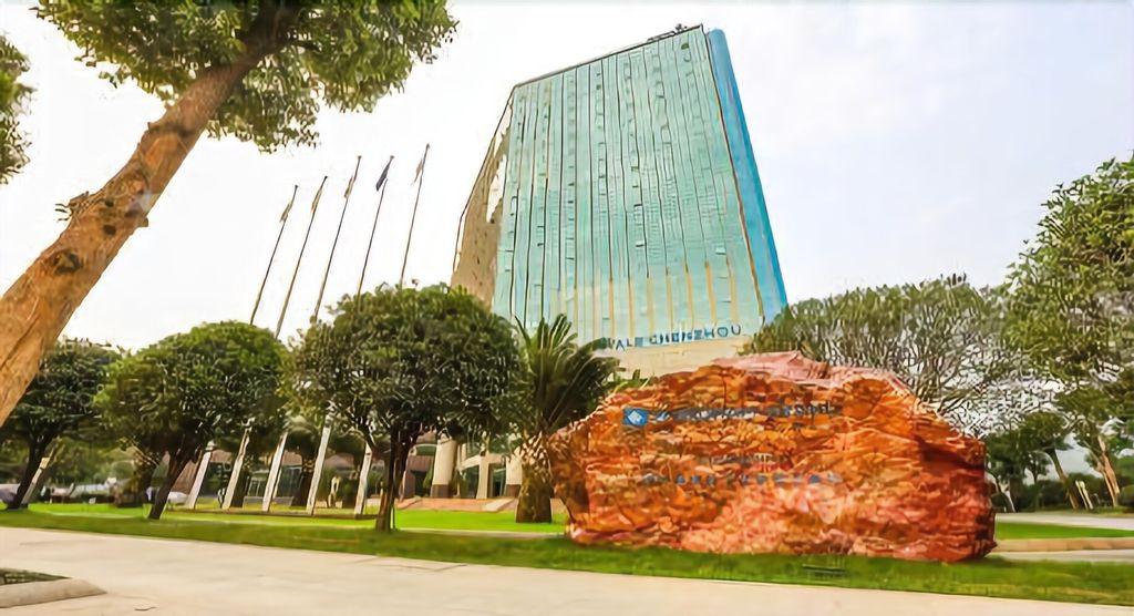 Wyndham Grand Plaza Royale Chenzhou, Chenzhou