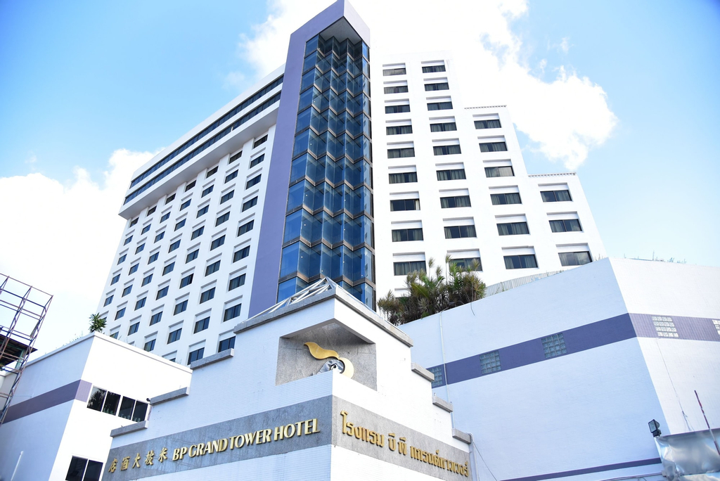 BP Grand Tower Hotel, Hat Yai