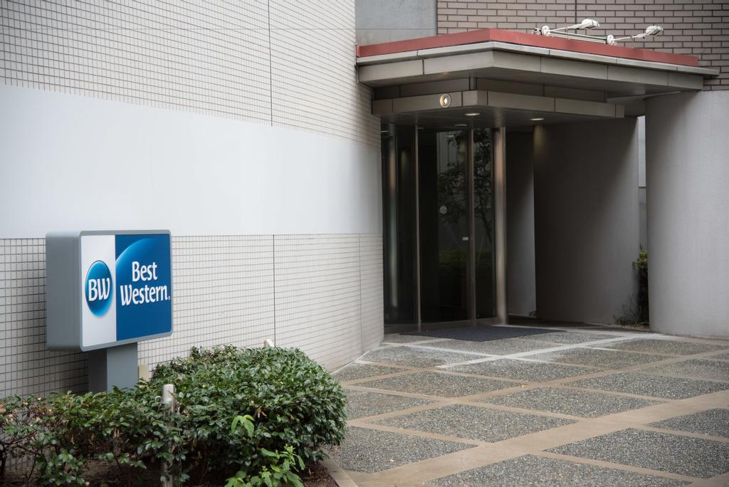 Best Western Osaka Tsukamoto, Osaka