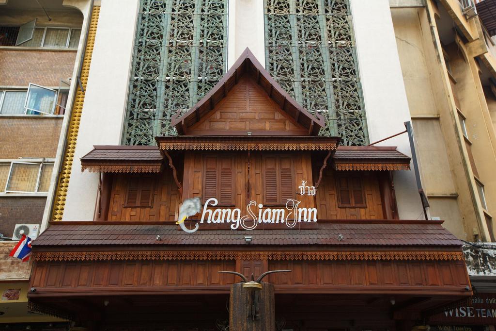 Chang Siam Inn, Ratchathewi