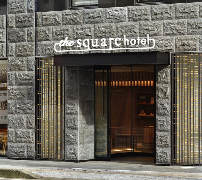 the square hotel KANAZAWA, Kanazawa