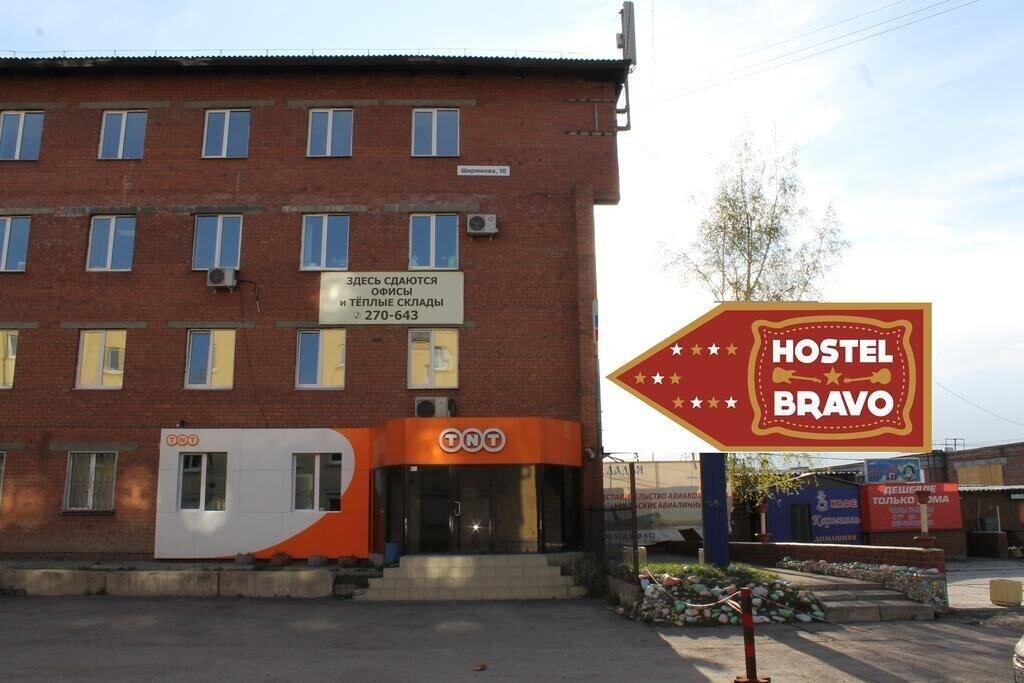 Hostel Bravo, Irkutskiy rayon