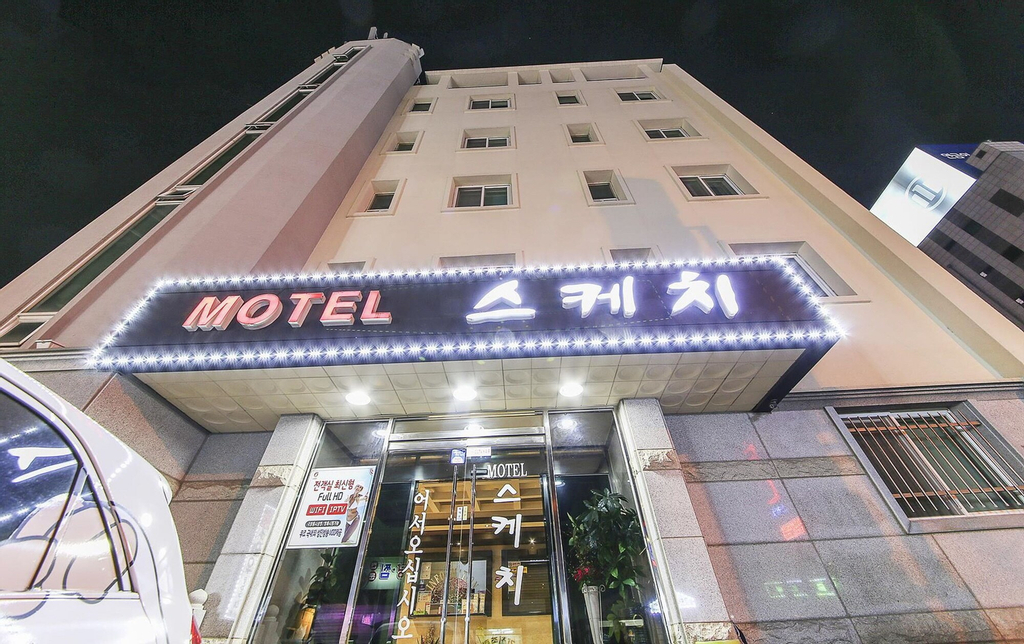 Sketch Motel, Gangneung