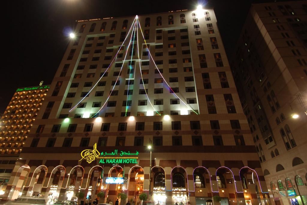 Al Haram Hotel- By Al Rawda,