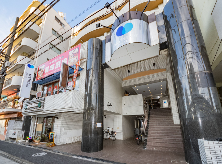 Sky Heart Hotel Koiwa, Katsushika