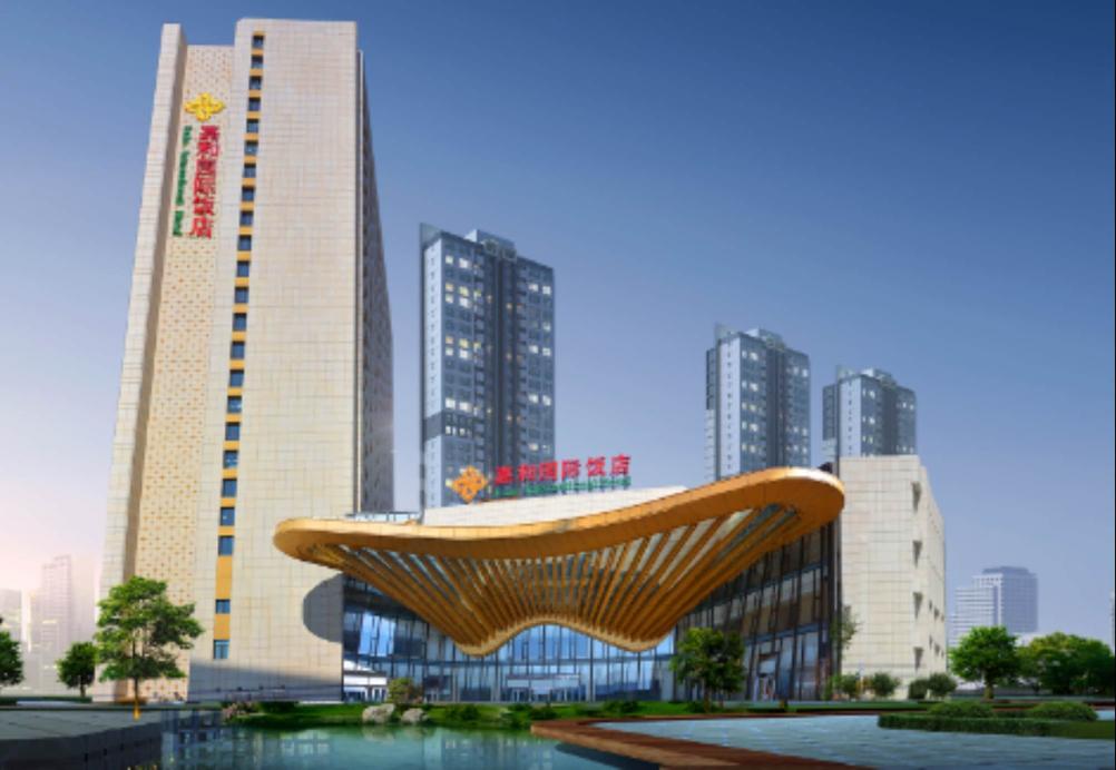 Chengde Jiahe International Hotel, Chengde