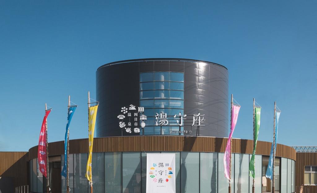 Yokkaichionsen Ofurocafe Yumoriza, Yokkaichi