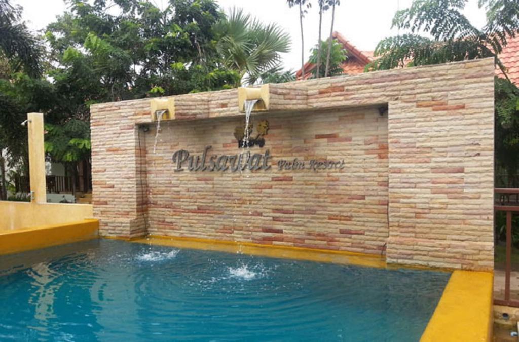 Pulsawat Palm Resort, Pran Buri
